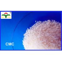 Buy cheap Harmless Chemical raw materials textile sizing agent CMC Carboxymethylcellulose from wholesalers