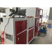 Buy cheap Satellite Type High Speed Flexo Printing Machine Plastic Film Roll Automatic Printed from wholesalers