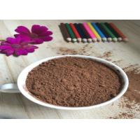 Buy cheap FEISIDE IS022000 Alkalized HALAL Cocoa Powder With Rich Protein And Carbohydrate from wholesalers