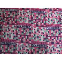 Buy cheap Printing peach skin fabric from wholesalers