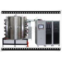 Buy cheap Glass PVD TiN Gold Plating Equipment, PVD  Vacuum Ion Plating Machine for Ceramic and Glass from wholesalers