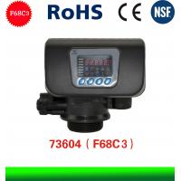 Buy cheap Runxin F68C3 Automatic Softener Control  Valve Multi-port Valve for Softeners product