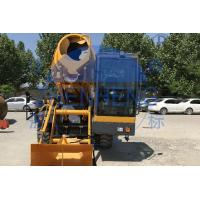 Buy cheap Mobile Self Loading Concrete Mixer Truck High Efficiency For Urban Construction from wholesalers
