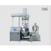 Buy cheap Jet Type Vacuum Emulsifying Machine With Large Vane Mixer SUS304 / SUS316L Material from wholesalers