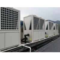 Buy cheap Winter Heating Room Air To Water Heat Pump 380V 36KW Compact Structure Save 75% Power from wholesalers