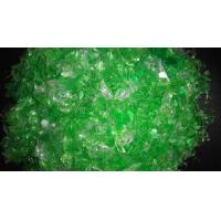 Buy cheap recycled Pet Flakes/ Pet Scraps/ Pet Chips from wholesalers