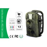 Buy cheap Infrared Waterproof IP54 Acorn Hunting Trail Camera , Motion-Triggered from wholesalers