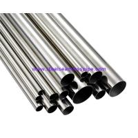 Buy cheap A554 TP304/304L TP316/316L Stainless Steel Decorative Tube / Pipe for Baluster Handrail -Satin / mirror from wholesalers