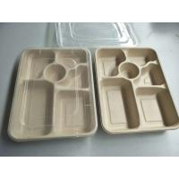 Buy cheap food container microwave  food storage container set from wholesalers