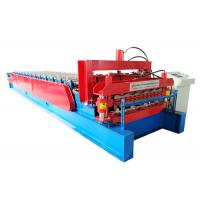 Buy cheap Customized Color Steel Roof Roll Forming Machine , Wall Panel Roll Forming Machine from wholesalers