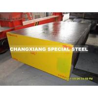 Buy cheap Round bar 1.1203/1055/S55C from wholesalers