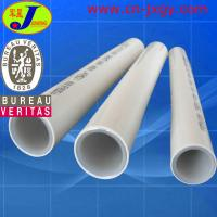 Buy cheap 20mm Pex-Al-Pex Composite Pipe from wholesalers