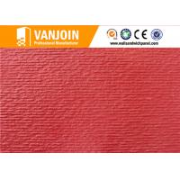 Buy cheap Clay Ceramic Facade Panel Exterior Curtain Wall Cladding Decorations Tiles 3mm Thickness from wholesalers