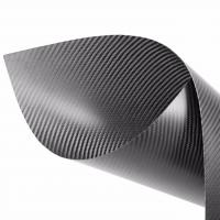 Buy cheap 3K Custom Carbon Fiber Composite Sheet 0.2mm 3mm For Cnc Cutting Car Parts from wholesalers