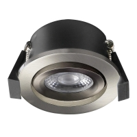 Buy cheap Ceiling Recessed IP44 Tilt LED Downlight 6w COB Led Downlight from wholesalers