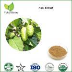 Buy cheap Noni Extract,noni powder,noni fruit extract,noni p.e,noni fruit powder from wholesalers