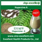 Buy cheap huperzia serrata extract from wholesalers