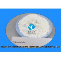 Buy cheap White Raw Testosterone Powder Dutasteride for treatment hair loss / Avodart from wholesalers