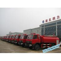 Buy cheap Red color single and half cabin Dongfeng 4x2 8000 liters water fire fighting truck low price for sale from wholesalers