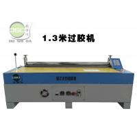 Buy cheap OSD-1300mmHot Melt Roller Machine from wholesalers