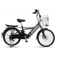 Buy cheap 250W Hidden Battery Lithium Bicycle  , Battery Operated Bikes For Adults from wholesalers