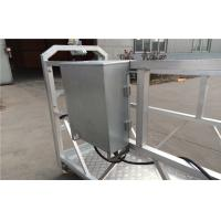 Buy cheap Wire Folding Aluminum Platform / forklift work platform for cleaning from wholesalers