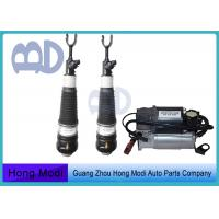 Buy cheap Front Audi Air Suspension Absorber Strut for Audi A6 C6 4F0616039AA 4F0616040AA from wholesalers