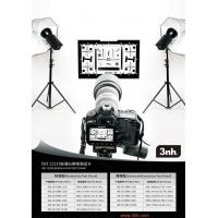 Buy cheap 4x 12233 test chart photographic paper resolution test chart iso 12233 2000 from wholesalers
