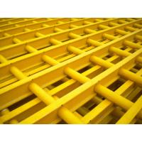 Buy cheap Fiberglass(FRP,GRP) Pultruded Gratings,Grates Anti-cross ion,Exports Quality,Hot Sell from wholesalers