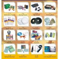 Buy cheap Textile,Thread,Elastic Cord,Zipper,Non-woven Cloth from wholesalers
