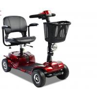Buy cheap Foldable offroad electric mobility scooter for the disabled or old four wheels quad assist bike with chair one person from wholesalers