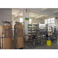 Buy cheap Two Stage Ultrapure Water System Industrial RO Water System 2TPH With UV Ozone from wholesalers