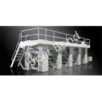 Buy cheap Cigarette Cypress Roll Paper Automatic Foil Stamping Machine High Speed from wholesalers
