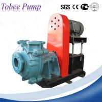 Buy cheap Tobee™ Slurry Pump with Electric Motor from wholesalers