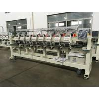 Buy cheap Sweat Suits /  Visors 12 Needle Embroidery Machine Industrial 110V - 220V from wholesalers