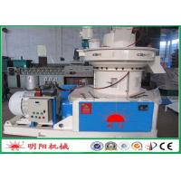 Buy cheap high capacity 1500kg/h agro wood sawdust biomass pellet pressing machine price from wholesalers