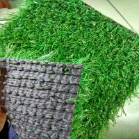 Buy cheap 25mm Dog Safe Artificial Grass On Top Of Paving Slabs 9000 Dtex 1mm Width from wholesalers