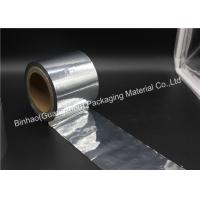 Buy cheap Clear Aluminized Mylar Reflective Film Roll For Cosmetic Packaging BOPP Material from wholesalers