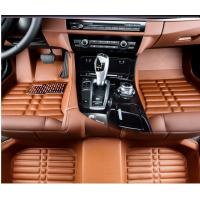 Buy cheap New Car floor mat leather foot  mat,BMW,TOYOTA,NISSAN from wholesalers