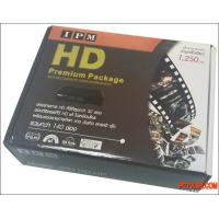 Buy cheap IPM HD UP MPEG-4 satellite receiver from wholesalers