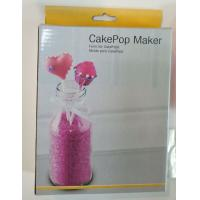 Buy cheap FB156274 12-cavity pp mold for hard candy,lollipop & party cupcake from wholesalers