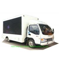 Buy cheap JAC Mobile LED Advertising Truck With Foldable Stage And Screen Lifting System 3840 x 1760mm from wholesalers