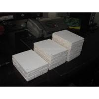 Buy cheap Magnesium Oxide Board (SG005) from wholesalers