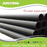 Buy cheap PE100 water supply black hdpe pipe for water with blue line 200mm from wholesalers