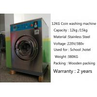 Buy cheap Commercial Token Coin Operated Washing Machine 380kg 880 * 820 * 1260mm from wholesalers
