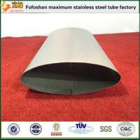 Buy cheap 316 Stainless Steel Oval Tubes Stainless Steel special Shaped Tube Fabricators product