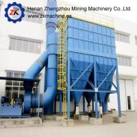 Buy cheap Dust Collector bag filter machine and system High Efficiency from wholesalers