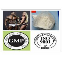 Buy cheap 99% Oral Anabolic Steroids , Male Enhancement Drugs Vardenafil from wholesalers