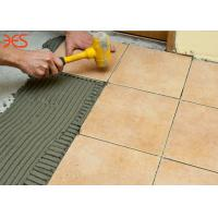 Buy cheap Porcelain Wall Waterproof Ceramic Tile Adhesive With Excellent Bounding Property from wholesalers