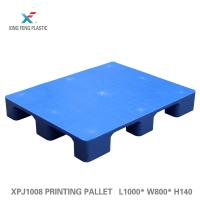 Buy cheap XPJ1008-140 High Quality Single Faced Flat Type Nine Feet Plastic Pallet for sale 1000* 800* 140mm from wholesalers